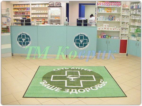 Грязезащитные ковры с логотипом regbnm