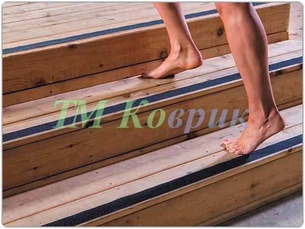 Антискользящая лента купить украина