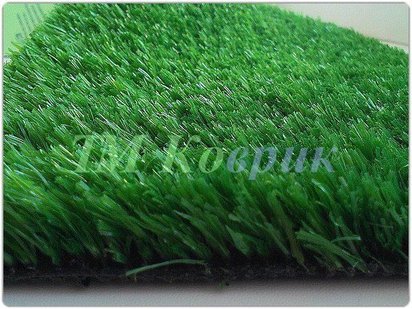"""Купить искусственную траву """"ЭкоСпорт"""""""