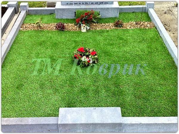 трава для могил купить украина