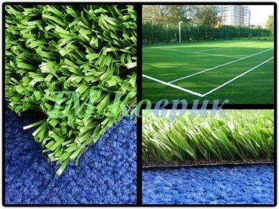 Искуственная трава для футбола