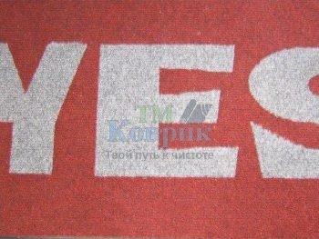 коврик с лого купить