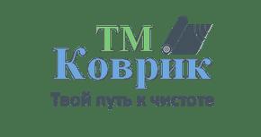 ТМ Коврик